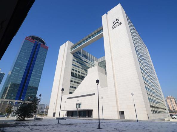 Ubi Banca, terzo trimestre in utile di 32,5 milioni